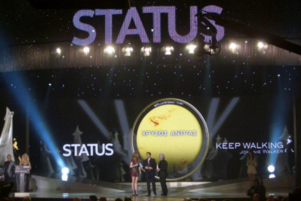 STATUS Awards